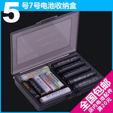 Бокс для хранения аккмуляторов Yt 10