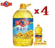 MIGHTY 5l 250ml 400ml