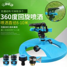 Дождеватель пластиковый Lang Qi KN/225