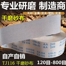 малярный инструмент Edge 4.5/TJ-116