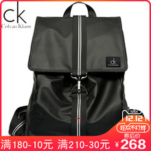 CK authentic shoulder bag, man fashion trend backpack, college student bag, leisure and simple Oxford cloth travel bag new product