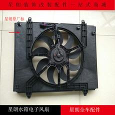 Вентилятор радиатора Gio 6440