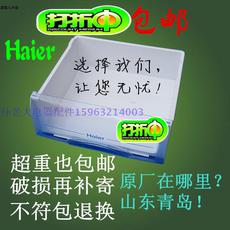Комплектующие для холодильников Haier BCD-186 196