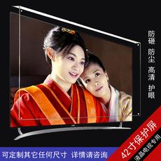 Защитный экран для монитора Rui Xin
