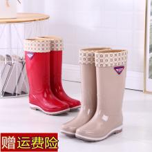 High tube spring and autumn long tube Plush fashionable rain shoes