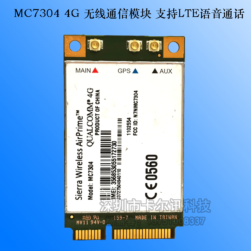 Qualcomm Mtp 8996