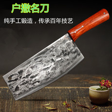 Achang Sub knife King 1111