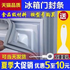 Комплектующие для холодильников OTHER