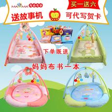 подарочный набор для новорожденных Mamma
