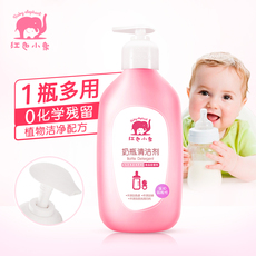 Red elephant 400ml