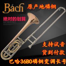 Тромбон Bach 36BO B-F