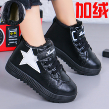 Boys' high top cotton shoes sports children's board shoes in autumn and winter Plush thickened two cotton shoes warm keeping girls' shoes