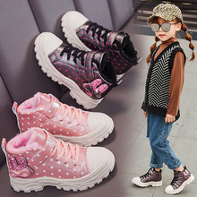 Children's cotton shoes girls' winter plush shoes 2019 new thickening warm shoes winter waterproof Princess cotton children's shoes