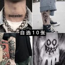 Tattoo stickers waterproof men's hand back fingers simulation tattoo tide dark Department flower hand not permanent 1 year arm female