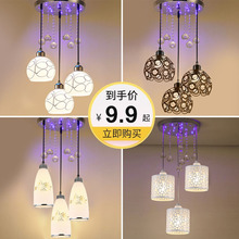 Northern European Restaurant Bar chandelier creative personality three head dining room lamp dining table lamp porch corridor lamp crystal chandelier