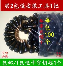 Золотник (распределитель) Tektronix rubber valve