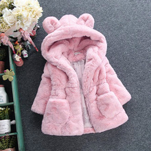 Children's Clothing Fall and Winter 2019 New Girls'Leather-like Coat Children's Thickened Cotton-padded Coat Baby's Wool Overcoat Tide