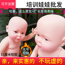 Simulated baby doll housekeeping month nursery teacher touch passive exercise training children soft rubber toy sale
