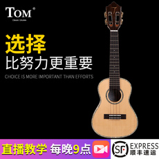 TOM Ukulele TUC680M 23 26