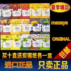 Электронная сигарета Mazaya Hookah Tobacco 50g