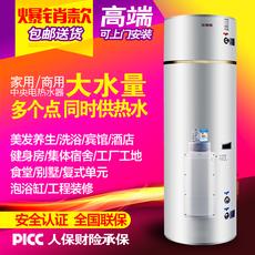 Электрический водонагреватель Nuode Lang 150