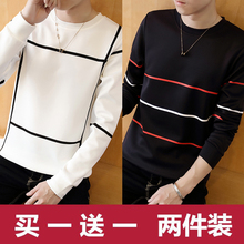 Spring and autumn men's long sleeved T-shirt, Korean version, fashionable young students wearing autumn bottoms, thin sweater, package and mail