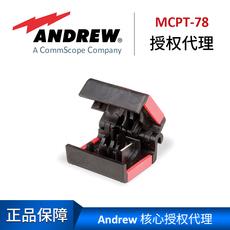 Антенна Andrew 7/8 MCPT-78