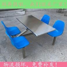 Мебель для столовых Deli