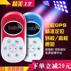 Мобильный телефон Love Tony Q5 (G)