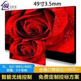 无缝49寸液晶拼接屏电视墙3.5mm监控LED大屏幕显示46三星监视器55