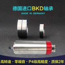 Радиально-упорные шариковые подшипники Bkd H7004C H7005C