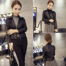 Spring and Autumn New Korean black women's PU Leather Slim Lapel motorcycle