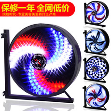оборудование для салона красоты Colorfutimes LED