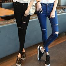 Black students in Korean high waist skinny slim pencil jeans