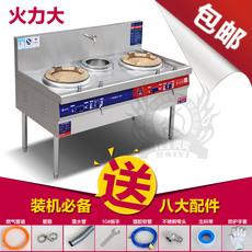 Газовая плита Bai Yi 1.3t