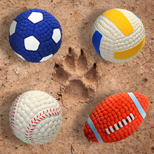 Dog Toys Bite Resistant Pet Products for Big, Medium and Small Dog Molars Teddy Golden Hair Fighting Dog Voice Toy Ball