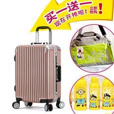 чемодан Sprinkle road 68 PC 20