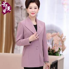 Одежда для дам Jin MJ/18152 40-50