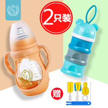 Yongfei baby glass bottle, fall proof, flatulence proof, wide caliber pipette, baby bottle protector, baby products