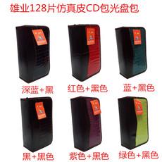 Бокс для CD Xiong Ye 128