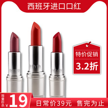 Double 11 seckill lipstick female student's style party brick red maple leaf red death Barbie powder cheap minority