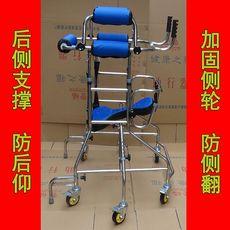 ходунки для инвалидов Zxq