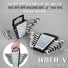 Opening dual-purpose wrench gloves for household plum wrench board hardware tools