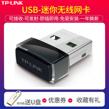 Signal Intensity TP-LINK Mini Driver-Free Dual-Frequency Gigabit USB Wireless Network Card Desktop Computer Host Launch Wifi Receiver Home Wireless Signal Launch Carrier