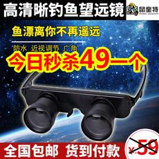 Очки телескопические для