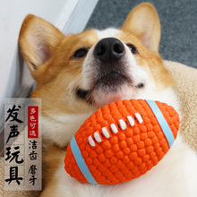 Yite large pet toy bite and voice resistant rubber ball