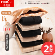 Pregnant women wear bottompants, velvet thickening, bottom stockings, panty hose, stockings, light legs, artifact, women's autumn winter feet and tights, winter wear.
