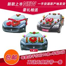 Свадебные цветы для украшения автомобиля Radiant
