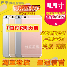 Мобильный телефон Apple Iphone 6s 6S4.7