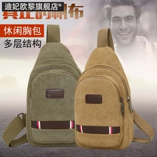 Canvas Breastbag Men's Recreational Single Shoulder Slant Bag Outdoor Riding Portable Bag Men's Crossing Breastbag Front Bag